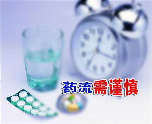 宣威女性意外怀孕药流与人流哪个风险大