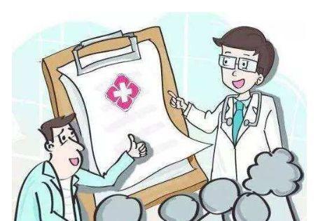 做人流宣威哪个医院最好的