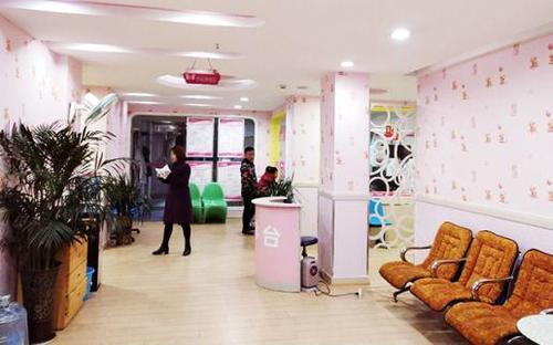 宣威妇女儿童医院晚上可以做人流