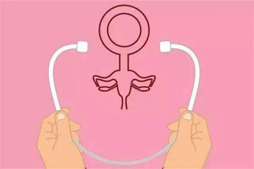 兴义妇女怀孕多久适合无痛人流